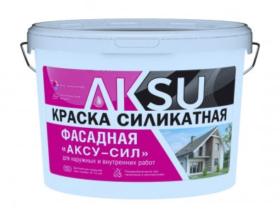 краска силикатная Аксу