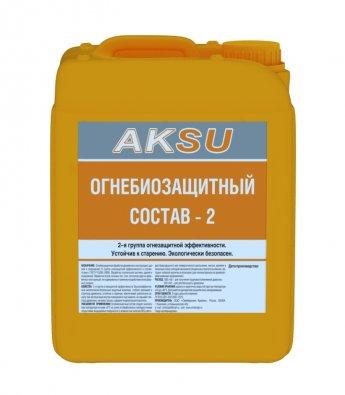 Состав Огнебиозащитный-2 AKSU